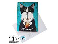 "Открытка ""Кот со стаканом"". Арт. ZIZ-39003"