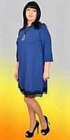 Современное платье полупиталенного кроя