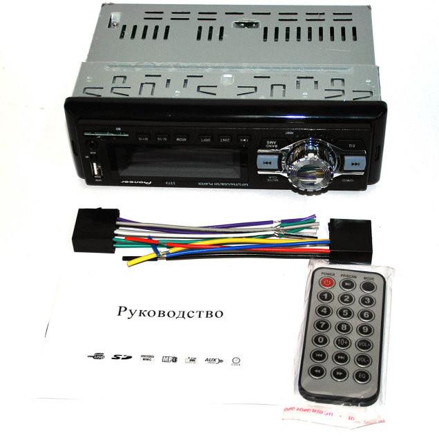 Магнитофон в машину Pioneer 1273 Несъемная панель Usb+Sd+Fm+Aux+ пульт