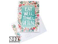 """Открытка """"Кушай и путешествуй"""". Арт. ZIZ-39006"""