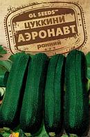 """Семена кабачка цуккини оптом """" Аэронавт"""" 10 килограмм купить оптом от производителя в Украине 7 километр"""