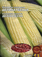 """Семена кукурузы оптом """"Деликатесная"""" 25 килограмм мешок купить оптом от производителя в Украине 7 километр"""