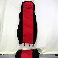 Чехол на сидение DAF XF105 (красный, вельвет)