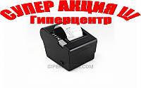 Принтер чеков MJ- T80I с автообрезкой RS232, USB, Ethernet