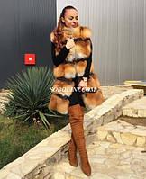 Шикарный жилет из меха лисы, вставки из замша, воротник стойка, длина 90см