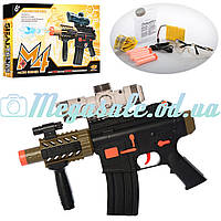 Автомат M4 с водяными пулямими, 38см: аккумулятор + очки + мягкие пули присоски