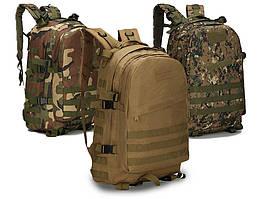 Тактический рюкзак Tactical Kraft 40L