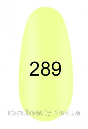 Гель лак № 289 Kodi 8 мл.