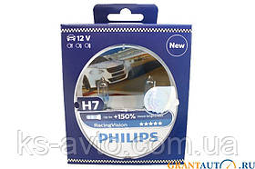 Автомобильная лампа Philips H7 Racing Vision +150% (12972RVS2) Box 12972rv