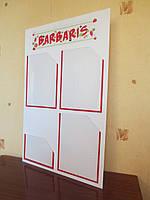 Уголок покупателя с логотипом, фото 1