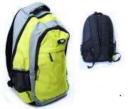 Ранец-рюкзак на 2 відд., 45*30*17см, PL, 9675 SAFARI