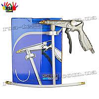 Пистолет-распылитель SICO TOOLS для антикоррозионной защиты кузова со шлангом