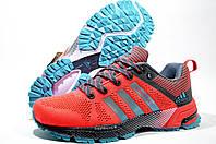Кроссовки для бега Adidas Marathon Flyknit 2