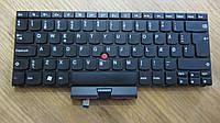 Клавиатура Lenovo Edge 13