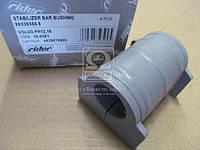 Втулка 89*35*56,5 стабилизатора ВОЛЬВО, VOLVO FH12,16 передняя внутренняя (RIDER)