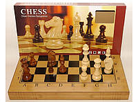 Шахматы 3 в 1: шахматы, шашки, нарды i5-48 (огромные фигуры)