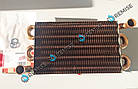 Теплообменник Protherm Пантера, Гепард - 0020142419, фото 5