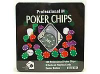 Набор для покера 100 фишек i5-45, набор фишек для игры в покер
