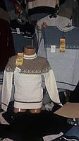 Оригинальный свитер для мальчика в расцветках