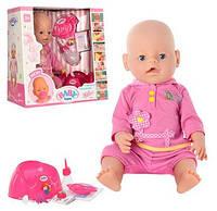 Пупс Baby Born BB 8001-4 (аксессуары, 9 функций)