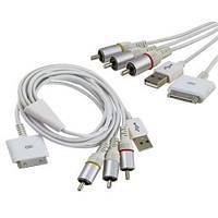 USB и AV кабели