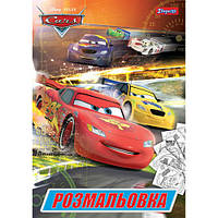 "Раскраска А4 ""Cars"", 12 стр. 740989"