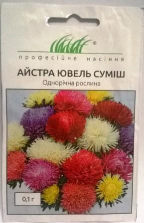 Айстра Ювель суміш 0,1г (Проф насіння)