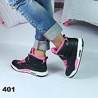 Женские утеплённые кроссовки мод 401