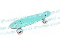 Пенни борд скейтборд Penny Board Pastel Mint Мятный супермодный