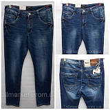 Чоловічі джинси оптом