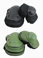 Тактические наколенники+налокотники комплект