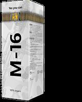 М-16 спрей для потенции  для улучшении потенции и роста пениса Оригінал