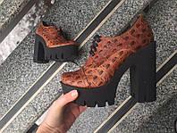 Туфли - ботильоны на шнурках коричневый