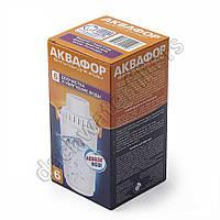 Сменный модуль (картридж) для для жесткой воды для фильтров кувшинов Аквафор В100-6