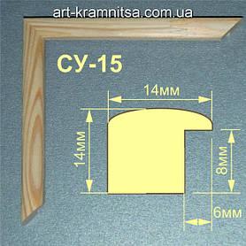 Деревянные рамки из профиля 15мм