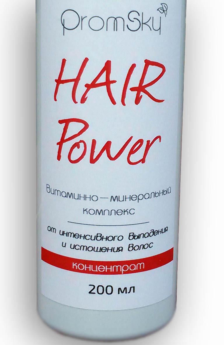 Витаминно минеральный комплекс при выпадении волос