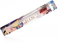 Модельная зубная щетка R.O.C.S. жёсткая