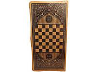 Набор 3-в-1: нарды + шахматы + шашки i4-21, нарды огромные