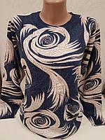 Женская кофточка с абстрактным принтом