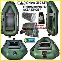 Двухместная пвх omega Ω 260 LST (PS) ( надувная лодка с навесным транцем, подвижными сидениями + слань)