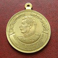 Золотая медаль За окончание Академии им. Ворошилова, фото 1