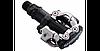 Контактные педали МТБ Shimano PD-M520 SPD с шипами  черные