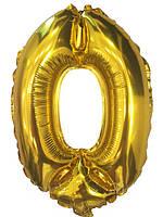 """Шар цифра """"0"""" фольгированный золотой, высота 35 см"""