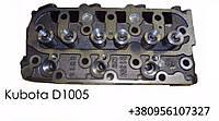 Головка блока цилиндров ГБЦ Kubota D1005