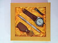 """Подарочный набор мужской """"Часы,брелок,автоматическая ручка+кусачки """".Бизнес подарок.Деловой подарок.Идея для п"""