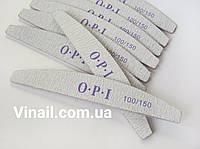 Пилка для ногтей O.P.I 100/150 лодка, цвет серый