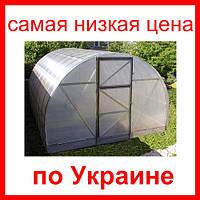 """Теплица с поликарбонатом """"Бюджетная"""", длинна - 4 метра."""