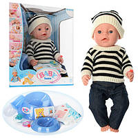 Пупс Baby Born (8 функций) Полосатый свитер