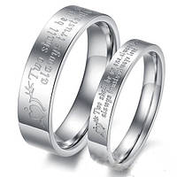 """Парные кольца """"Хранители Постоянства"""""""