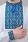 Сорочка-вышиванка мужская Тарас (синий орнамент), фото 3